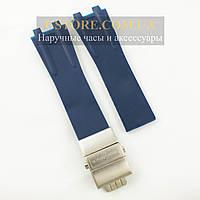 Каучуковый ремешок для часов Ulysse Nardin el toro dual time blue c застежкой silver (06120)