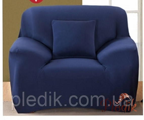 Чехол на кресло HomyTex универсальный эластичный, синий