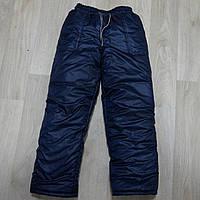 Зимние штаны для мальчика 6-9 лет Школьник