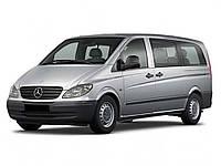 Пневмоподвеска на Mercedes Vito 639.