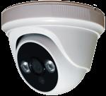 Видеокамера VLC-1192DT-N