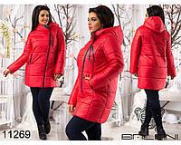 Зимняя женская куртка на синтепоне цвета красный (р.48-52)