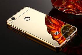 Алюминиевый чехол бампер для Xiaomi  Mi4s