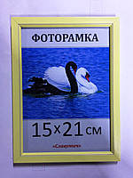 Фоторамка пластиковая 15х21, рамка для фото 165-2