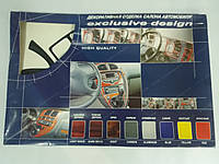 Автомобильный декор салона Ford Fokys OD 1998г.