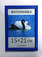 Фоторамка пластиковая 15х21, рамка для фото 165-11