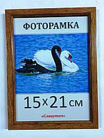 Фоторамка пластиковая 15х21, рамка для фото 165-23