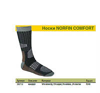 Термоноски Norfin Comfort