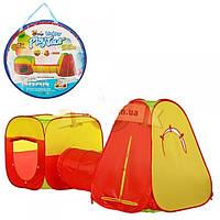 Палатка игровая детская двойная с тоннелем М 2965