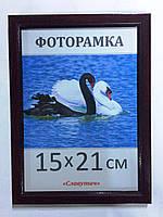Фоторамка пластиковая 15х21, рамка для фото 165-058