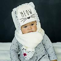Детская зимняя шапка (набор) для девочек МЯУ (молочный) размер 42