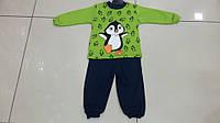 Детский костюмчик для мальчика 1,2,3 года,Турция,розница 140грн