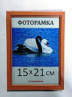 Фоторамка пластиковая 15х21, рамка для фото 165-91