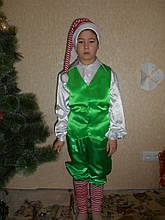 Карнавальный костюм  эльфа  прокат. Костюм  гнома прокат