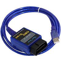 OBD 2 USB диагностика всех АВТО + DVD soft