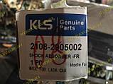 Патрон вставка амортизаторной стойки Ваз 2108 2109 21099 2113 2114 2115 (масло) CRB/KLS, фото 6