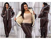 Спортивный очень теплый костюм до 54 размера на сентипоне подклад мех овчина цвет коричневый