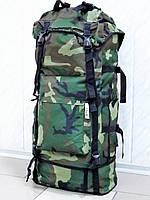 Большой туристический рюкзак для охоты и рыбалки  MAXMODA 75 литров