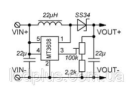 P422120948 Povyshayuschij Impulsnyj Stabilizator also  on mt3608 datasheet