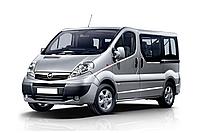 Пневмоподвеска на Opel Vivaro