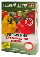 Удобрение кристаллическое для помидоров и перца 1,2кг