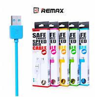 Кабель Remax для скоростной зарядки iPhone 5 5s 5c / 6 6S 4.7 / 6 6S Plus / 7 7 Plus / iPad 4 / Air - 1 м