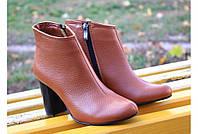 Ботинки кожаные рыжий флотар