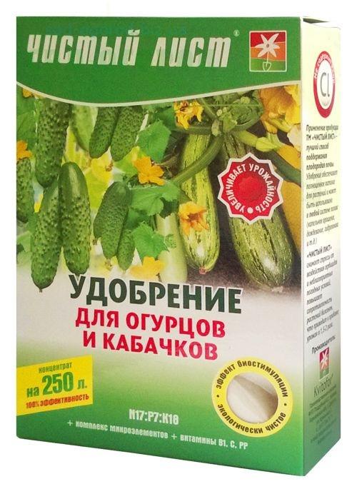 Удобрение кристаллическое для огурцов и кабачков, Чистый лист, 1,2 кг.