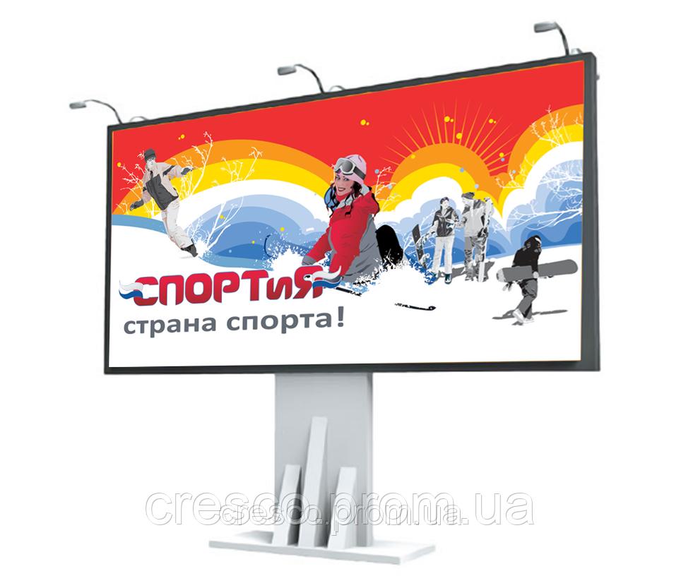 Печать баннеров - Cresco print в Днепре