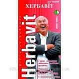 Хербавит таблетки №120, 500 мг., фото 3