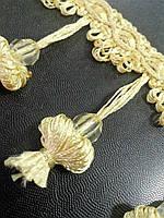 Декоративная бахрома с кисточками и стеклярусом цвет золото