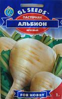 Семена пастернак Альбион 1 г