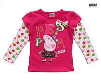 Кофта Peppa Pig для девочки. 92, 104, 110, 116 см