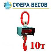 Весы крановые ВЕК-10К (10 000кг)
