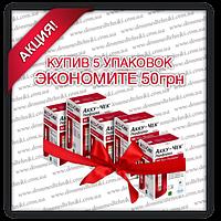 """Набор тест-полосок """"Акку-Чек Перформа"""" 5 уп. (250 шт.)"""