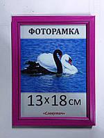 Фоторамка пластиковая 13х18, рамка для фото 165-13