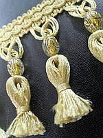 Декоративная бахрома с кисточками и бусинами цвет золото