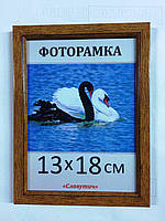 Фоторамка пластиковая 13х18, рамка для фото 165-23