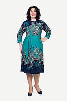 Батальное платье Одри модного фасона