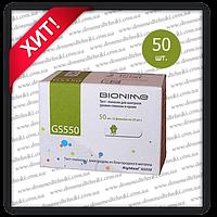 """Тест-смужки """"Біонайм"""" (Bionime) GS 550 50 шт."""