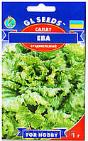 Семена салат Ева 1 г