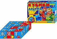 Кубики Пластмассовые Абетка 0199 Технокомп Украина