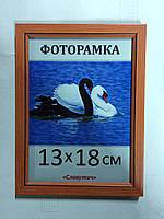 Фоторамка пластиковая 13х18, рамка для фото 165-91