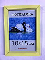 Фоторамка пластиковая 10х15, рамка для фото 165-2