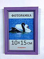 Фоторамка пластиковая 10х15, рамка для фото 165-6
