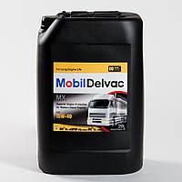 Масло моторное Mobil Delvac MX  15w40 20L