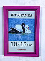 Фоторамка пластиковая 10х15, рамка для фото 165-13