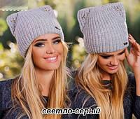 Модная вязаная женская шапка с ушками серый