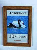 Фоторамка пластиковая 10х15, рамка для фото 165-23