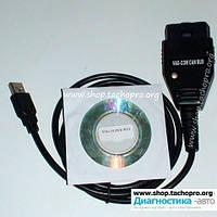 VAG-COM HEX CAN USB Реализ 805.1